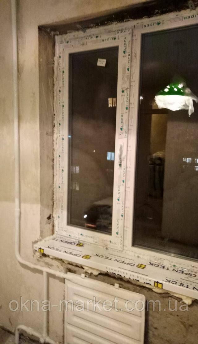 Дешевые двустворчатые окна Киев фото компании Окна Маркет
