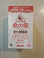 Витаминный комплекс для женщин 40+ Inochi no Haha Kobayashi на курс 70 дней 840 штук