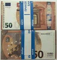 Сувенірні гроші (50 євро) - 80 шт, арт. EUR-50