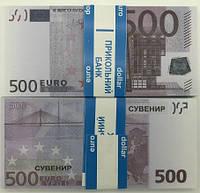 Сувенірні гроші (500 євро) - 80 шт, арт. EUR-500