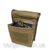 Подсумок невысыпайка (застёжка-клапан) для патронов (Украина)