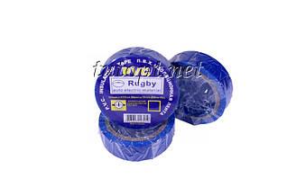 """Ізолента """"PVC"""" Синя довжина - 10м, ширина - 19мм, товщина - 0,13 мм"""