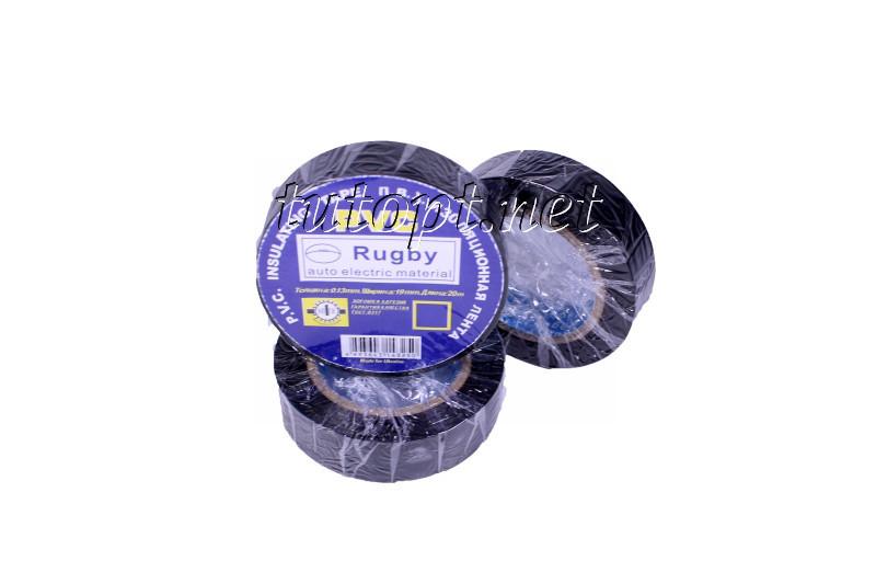 Изолента PVC 20м черная,