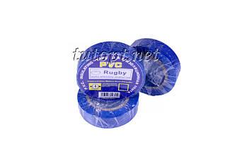 """Ізолента """"PVC"""" Синя довжина - 20м, ширина - 19мм, товщина - 0,13 мм"""
