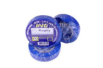 Ізолента PVC 30м синя, оптом