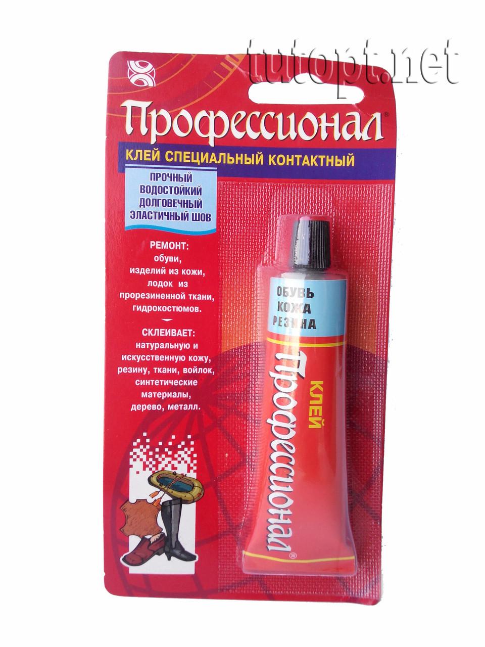 Клей «Профессионал» Химик обуви, изделий из кожи, резины и других впитывающих клей