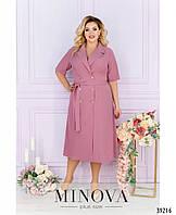 Стильное двубортное платье, застегивается на пуговицы, по бокам накладные карманы с 50 по 60 размер