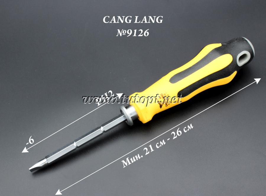 Отвертка двухстороняя с фиксатором Cang Lang 9126