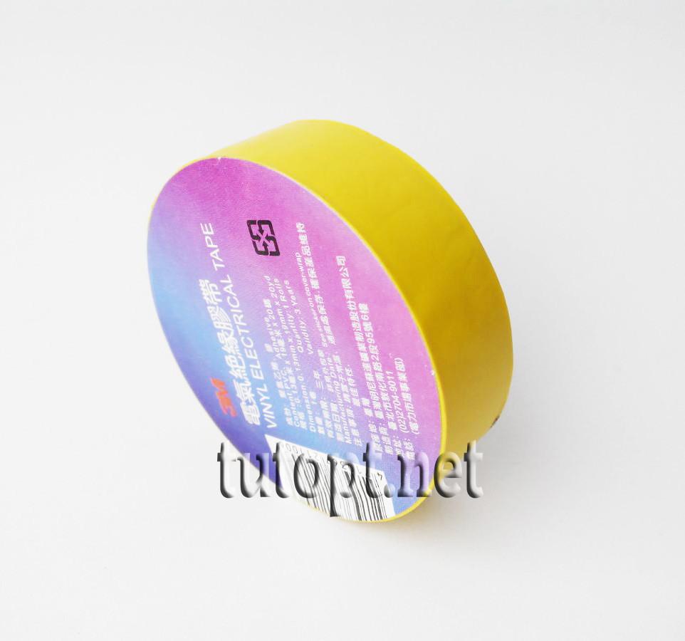 "Изолента ""3М"" виниловая, Желтый длина - 20м, ширина - 19мм, толщина - 0,13мм."