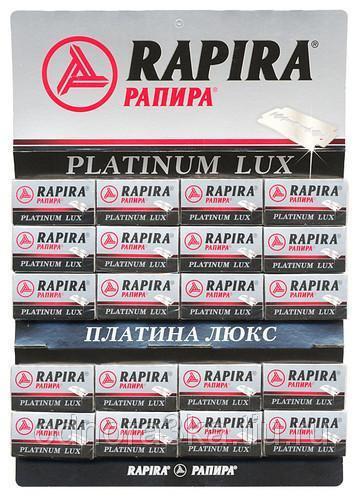 Лезвия Рапира двусторонние для бритья, хром, RAPIRA