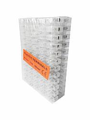 """Клеммная колодка """"Plastic Terminals"""" Модель: 10А - 10мм."""