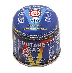 Газ для пальника Vita GB-0004/ 190мл