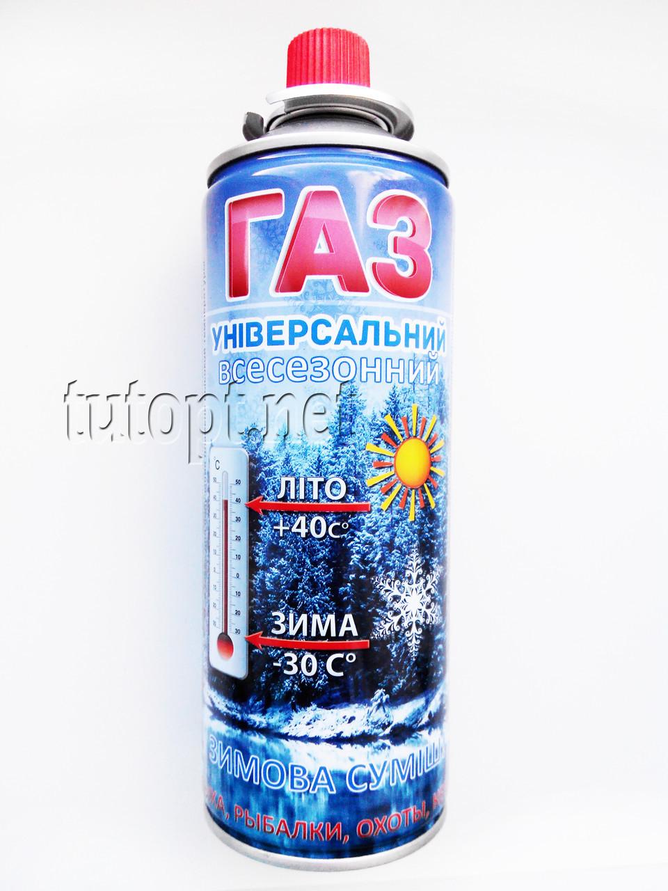 Газ для горелки Vita GB-00/ 227мл