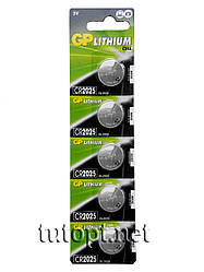 "Батарейки-Таблетки ""GP Lithium Cell"", CR2025, DL2025 3V, блистер - 5шт. упаковка - 60ш"