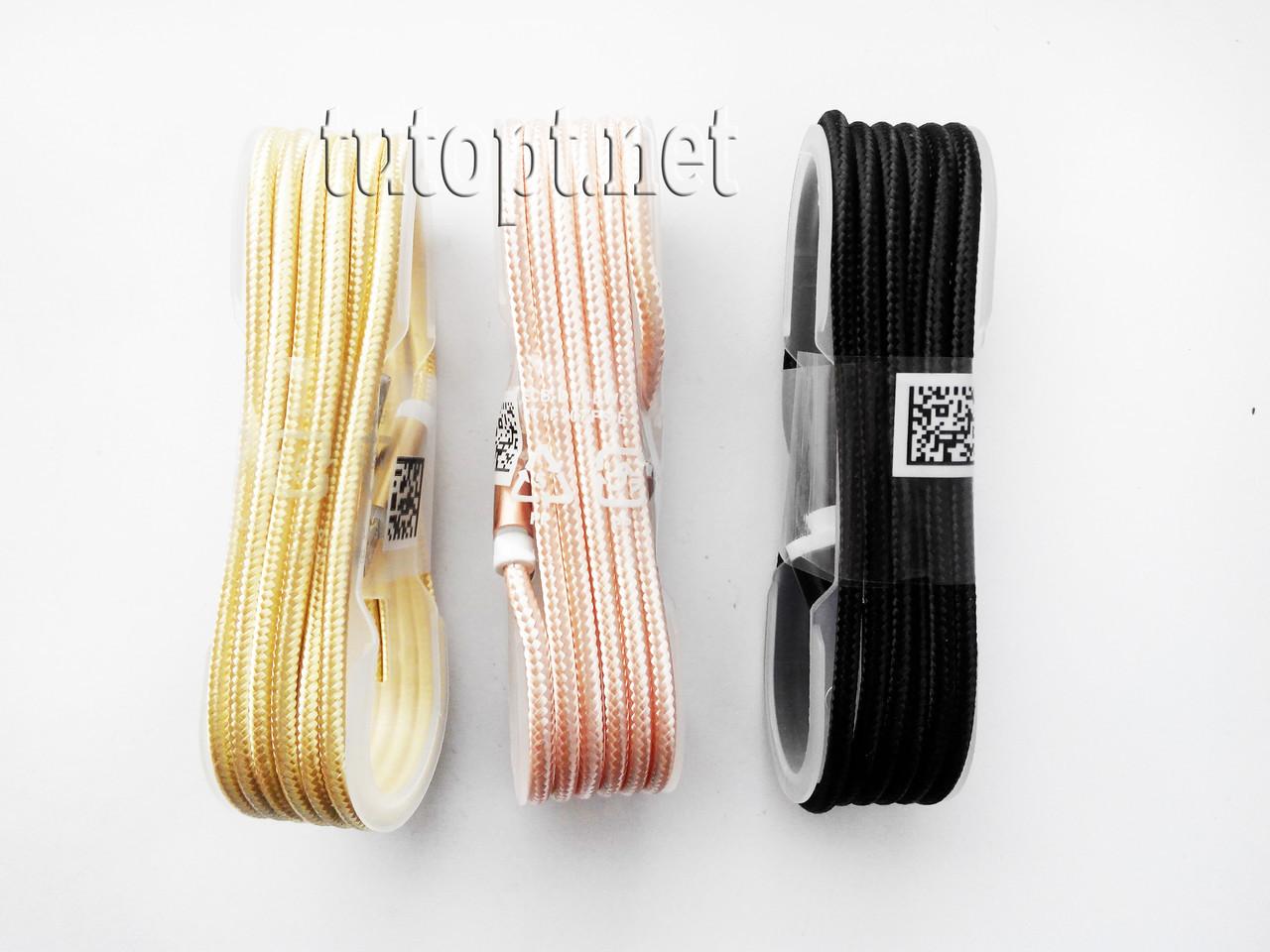 """USB-кабель тканевый с 3D эффектом  iPhone 127 см """"В наличие разные цвета"""""""