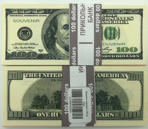 Сувенирные деньги (100 долларов старые) - 80 шт, арт. USD-100-OLD