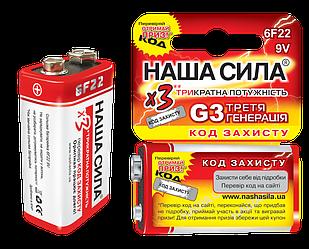 Батарейки солевая Наша Сила Крона 6F22 Оригинал