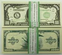 Деньги сувенирные 1000 долларов - 80 шт, арт. USD-1000