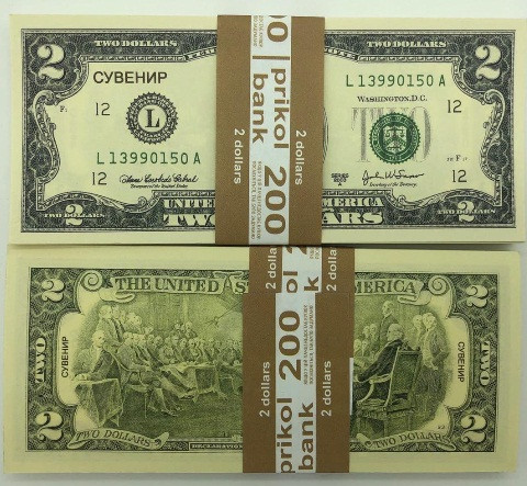 Гроші сувенірні 2 долара - 80 шт, арт. USD-2