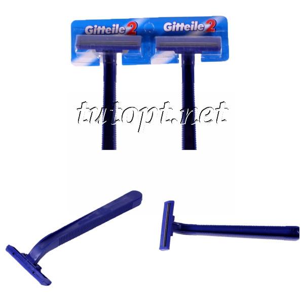 Одноразовые для бритья станки Gillette2 24шт.уп Китай