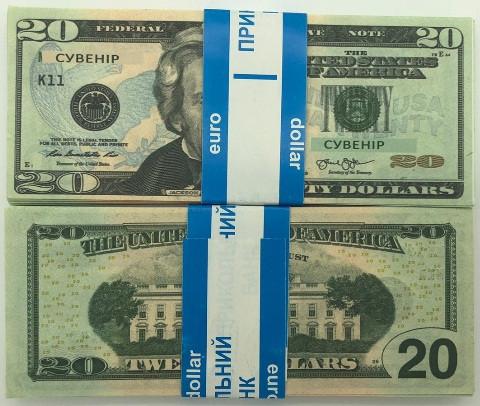 Деньги сувенирные 20 долларов - 80 шт, арт. USD-20