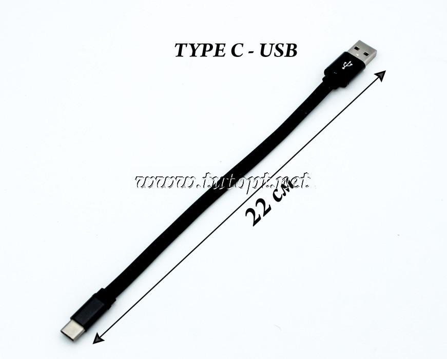 Шнур для зарядки USB-TYPE C    22 см