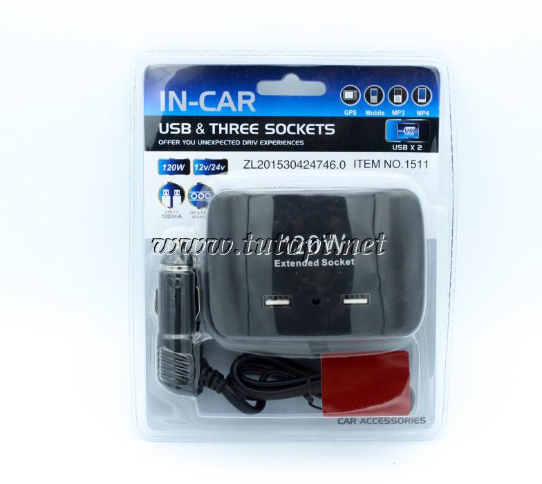 Тройник в прикуриватель Olesson + USB + Индикация DC 5V - 500 mA 1511