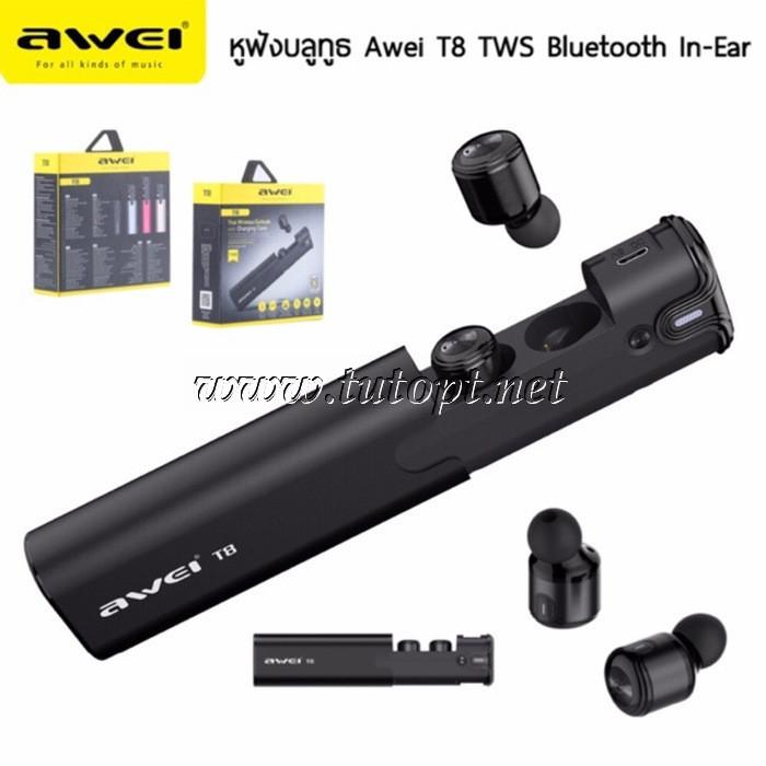 Беспроводные наушники +Powerbank Awei T8 Twins, Bluetooth, MP3