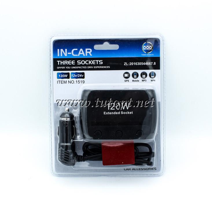 Двойник в прикуриватель Olessonс выключателем  + Индикация + USB вход DC 5V - 500 mA 1519