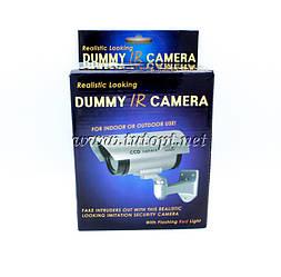 Камера видеонаблюдения МУЛЯЖ Dummy IR 1100