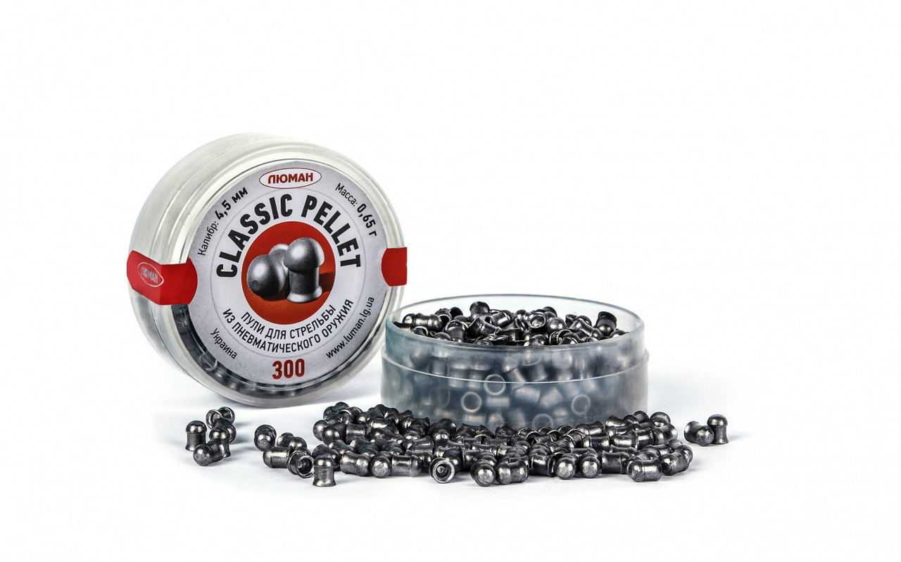 Luman Classic Pellets, 0,65 г. по 300 шт.