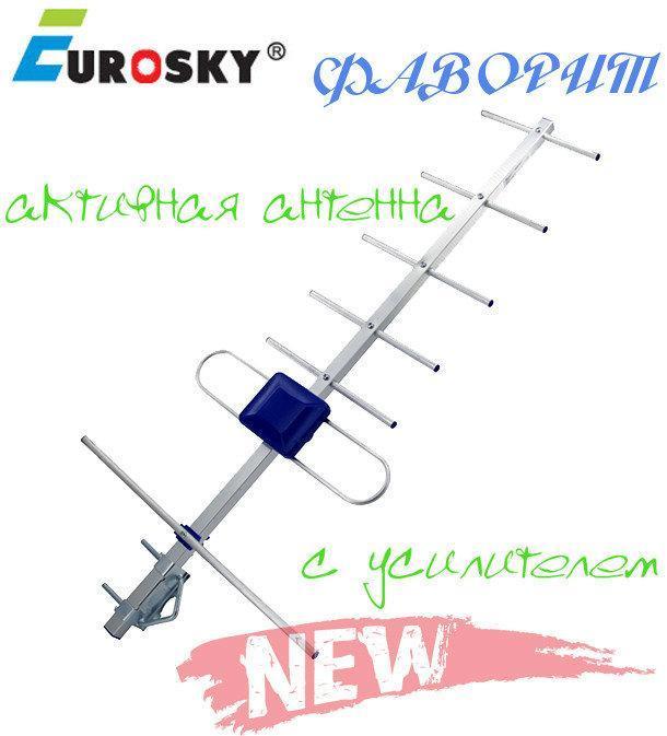 EUROSKY ФАВОРИТ антенна наружная с усилителем 5v - 23dB