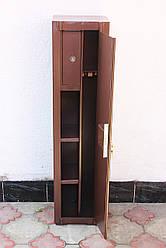 Сейф для рушниці (1250мм)
