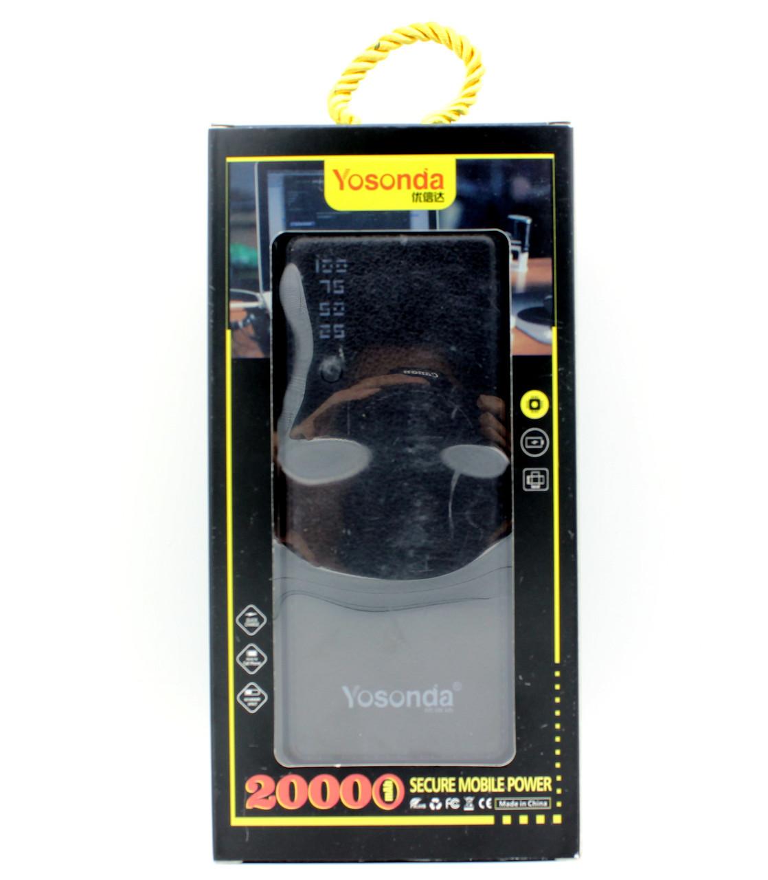 Power Bank Yosonda YXD-A10 20000 mAh (реальная емкость меньше)