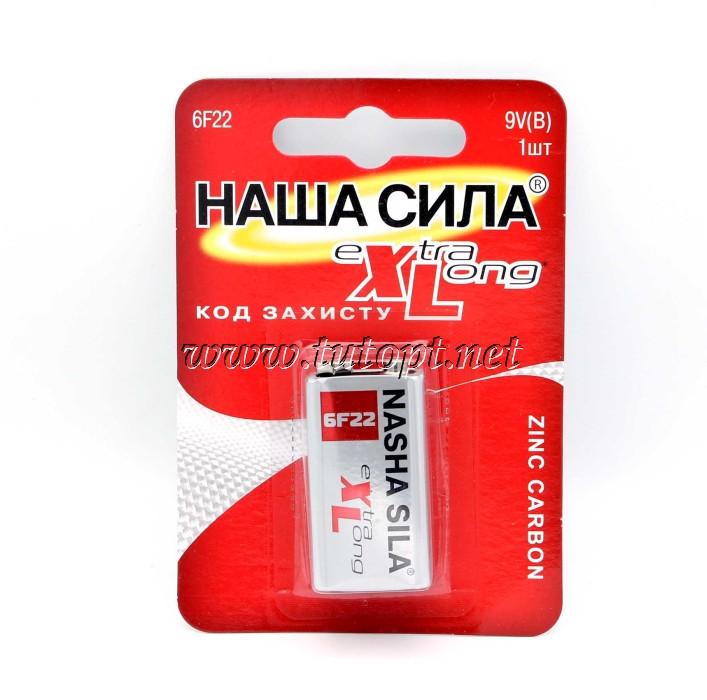 Батарейки солевая Наша Сила 6F22 Оригинал