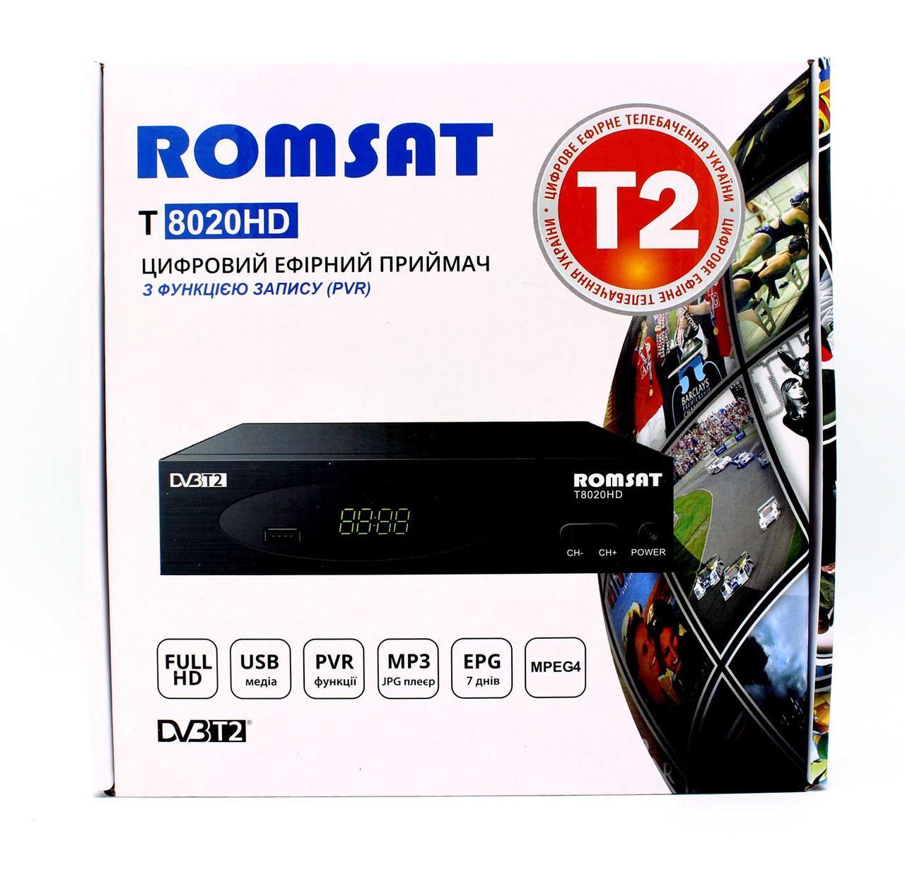 Цифровой Тюнер Т2 Romsat T8020HD (Гарантия 1год)