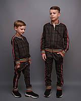 Детский спортивный костюм / двунитка / Украина 32-0013-1