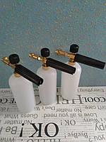 Пеногенератор,пенная насадка,пенообразователь.Пенная насадка для Karcher k2-k7,пінник Керхер.Пенопистолет.