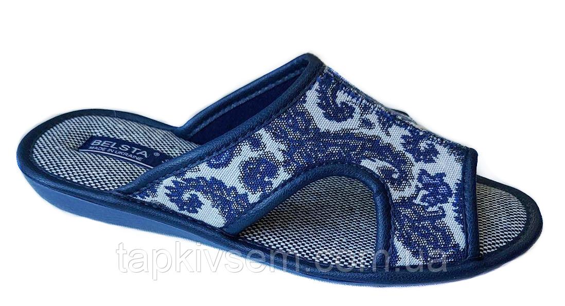Комнатные тапочки женские Belsta Синие узор