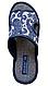 Комнатные тапочки женские Belsta Синие узор, фото 2