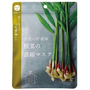 Cosme Nippon натуральная маска с экстрактом имбиря Tosa  10 листов