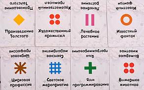 Настольная игра Эврика Игнис, фото 3