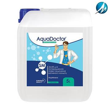 Средство для снижения жесткости AquaDoctor SM StopMineral, 5 л