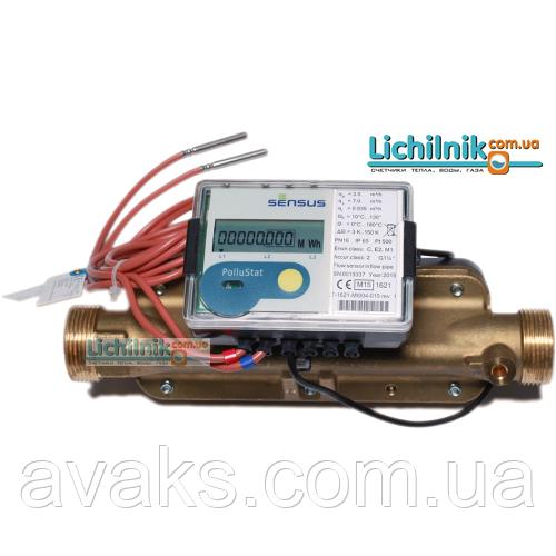 Лічильник тепла компактний ультразвуковий Sensus PolluStat EX Ду15 - 100 мм