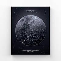 Звездная карта по Вашей дате Moon&Stars оригинальный подарок прикольный