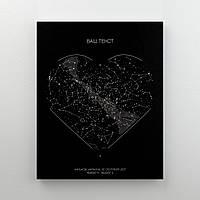 Звездная карта по Вашей дате Heart Black only оригинальный подарок прикольный