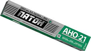 "Електроди АНО-21 д.3 мм ELITE ""ПАТОН"" 2,5 кг  для зварювання вуглецевих сталей"