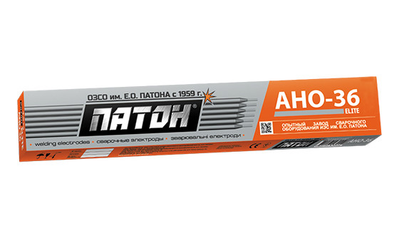 "Електроди АНО-36 д.3 мм ELITE ""ПАТОН"" 2,5 кг  для зварювання вуглецевих сталей"