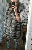 Меховые жилеты из чернобурки 85см