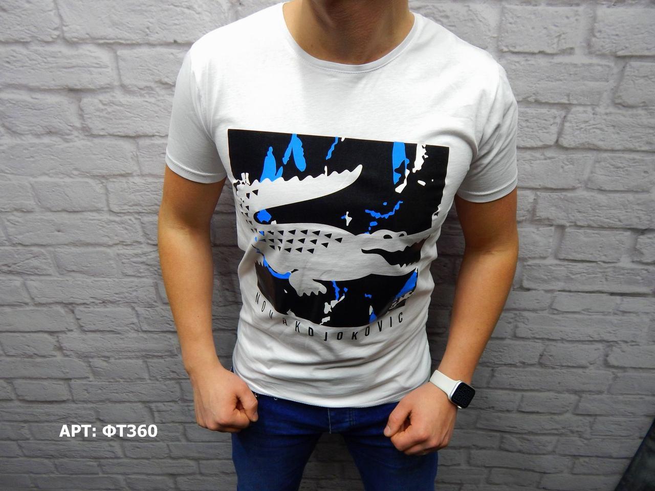 Чоловіча футболка Lacoste. Розміри: M